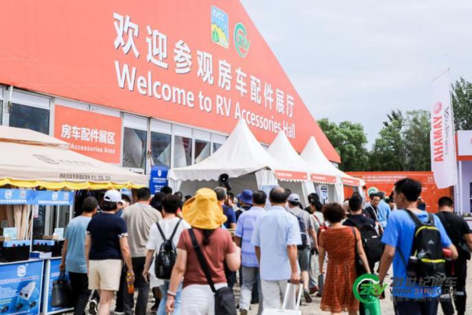 超全攻略!21RV第20届北京国际房车展邀您观展