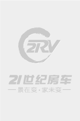 新科技智能化与豪华感并存 隆翠一号旅行家房车北京房车展正式发布