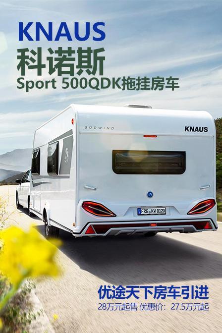 9月10-13日北京房车展览会:优途天下携多车参展