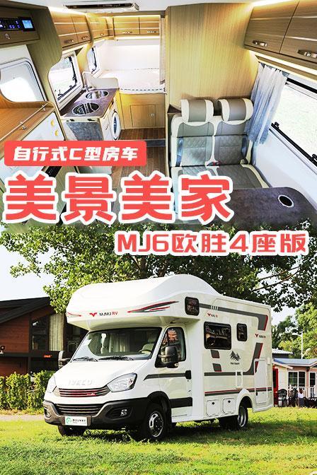 9月10-13日北京房车展览会:美景美家携多车参展