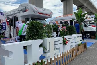 北京展会如期举行,亚特全新车型亮相展会可谓亮点十足