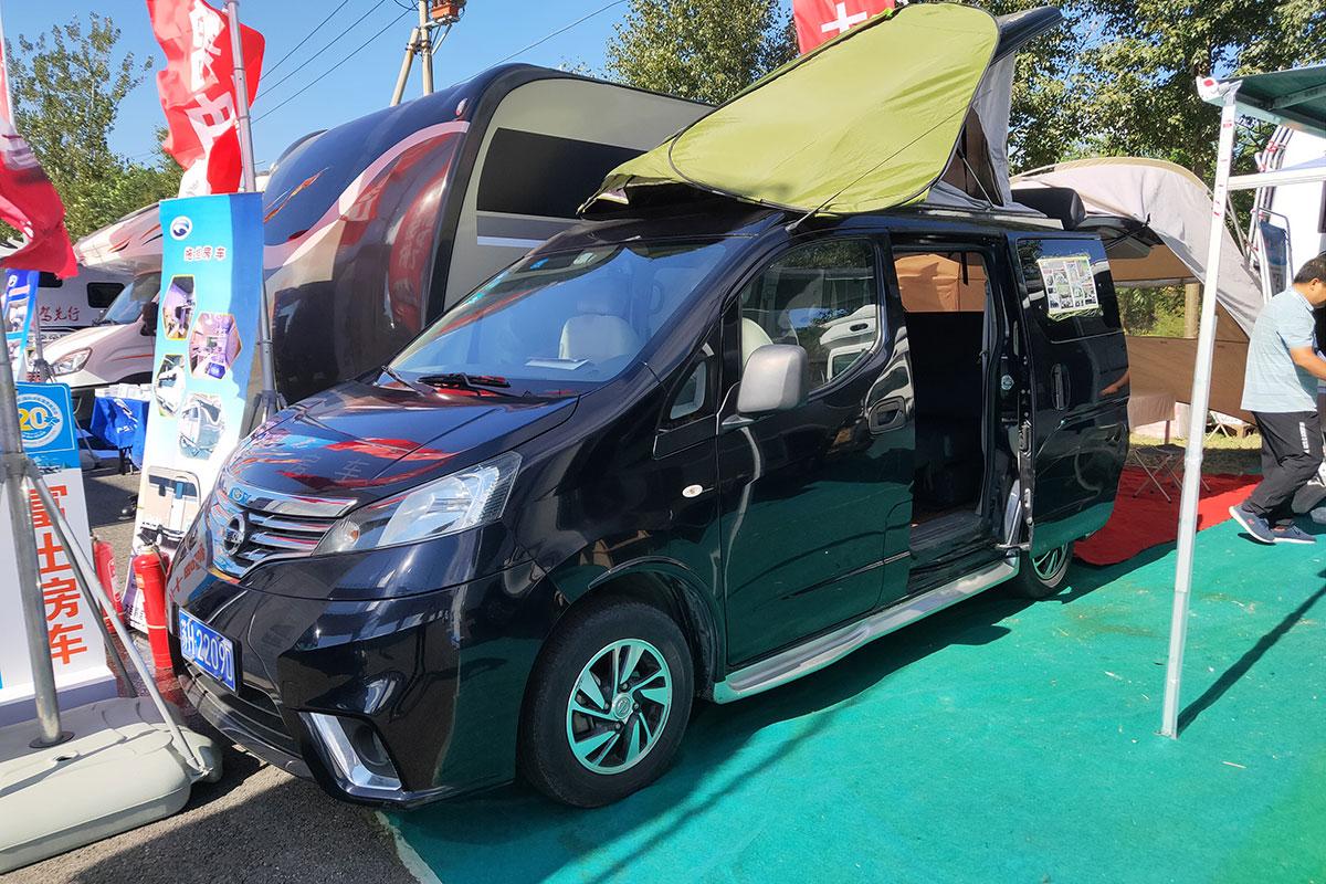 北京房车博览会 富士两款车型首发亮相