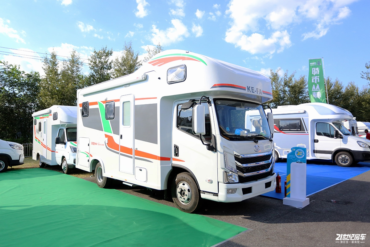 首发32.8万元! 科发新款北极熊房车北京展会首发
