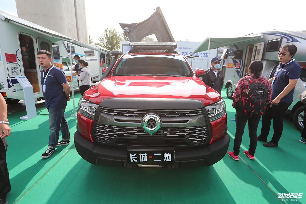18.4万元起售 览众长城炮宿营车亮相北京房车展
