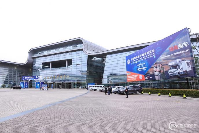 11月27-29日 2020中国国际房车旅游博览会即将启动