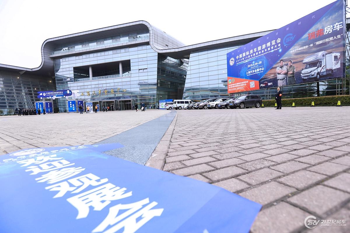 免费领票 2020中国国际房车旅游博览会参观攻略来了