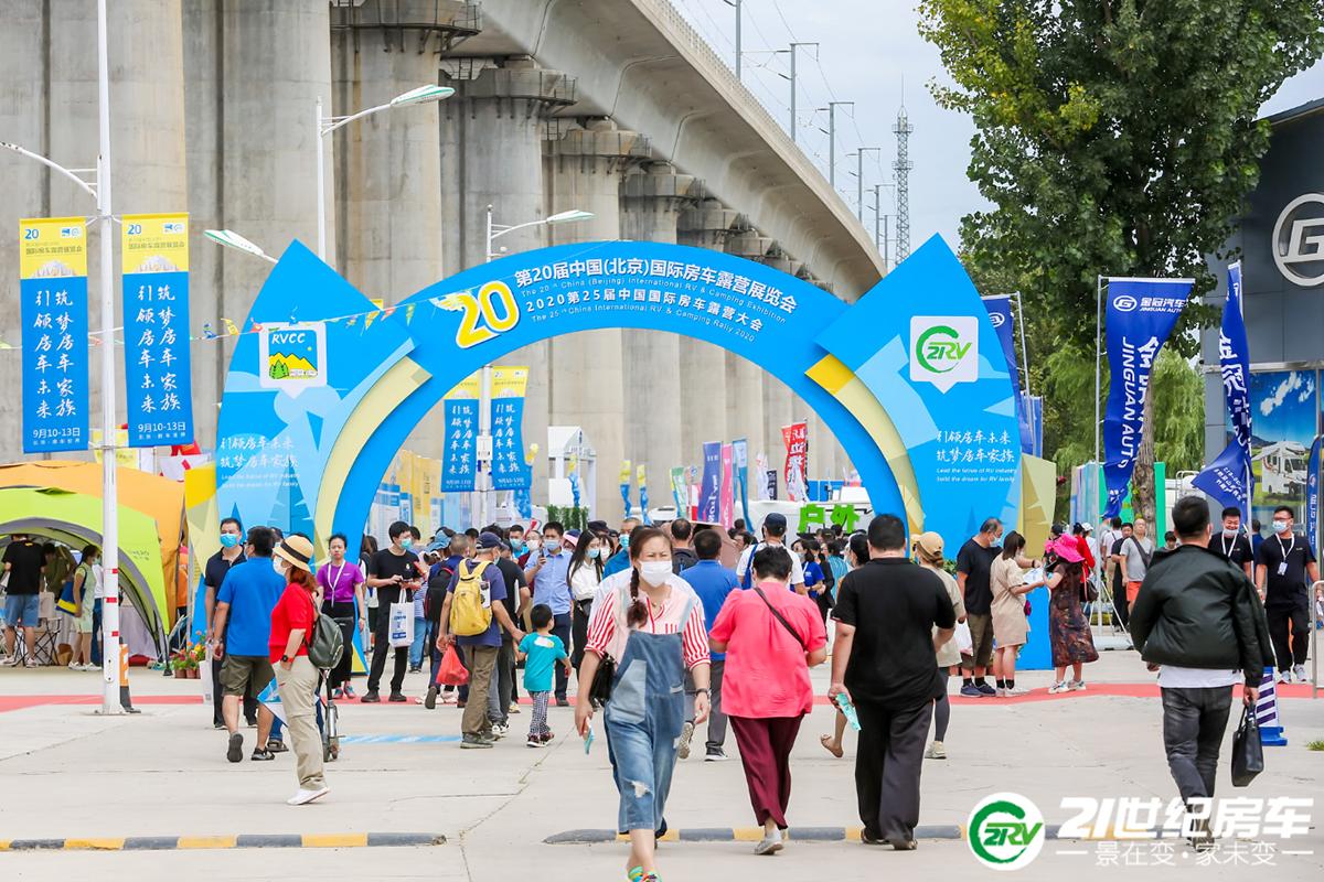 道风/沃尔视OASIS亮相20届中国(北京)国际房车露营展览会