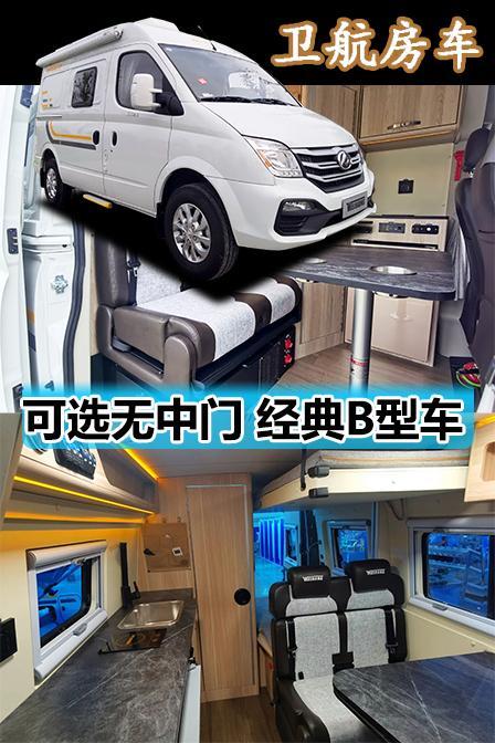 11月27-29日上海房车博览会:卫航携多款房车参展