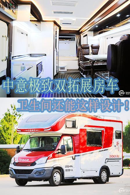 11月27-29日上海房车博览会:中意多款房车参展