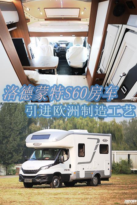 11月27-29日上海房车博览会:海姆朗宸房车参展