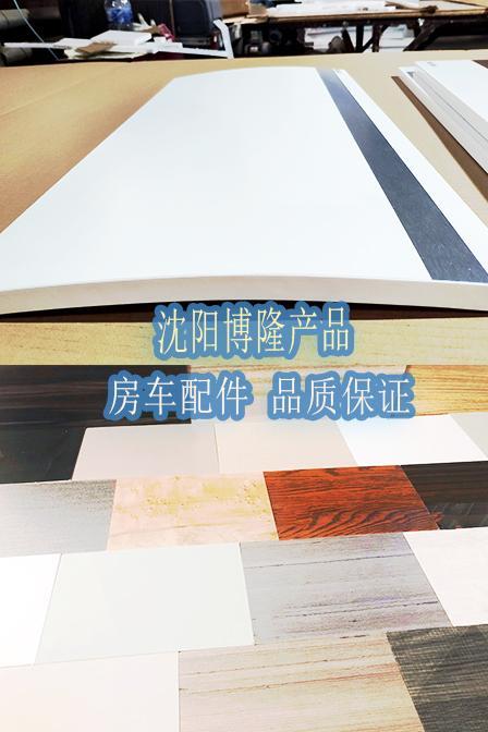 11月27-29日上海房车博览会:博隆产品参展