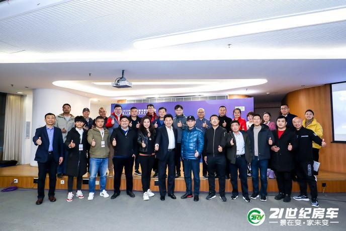 2020中国国际房车旅游博览会多场同期活动聚焦产业生态