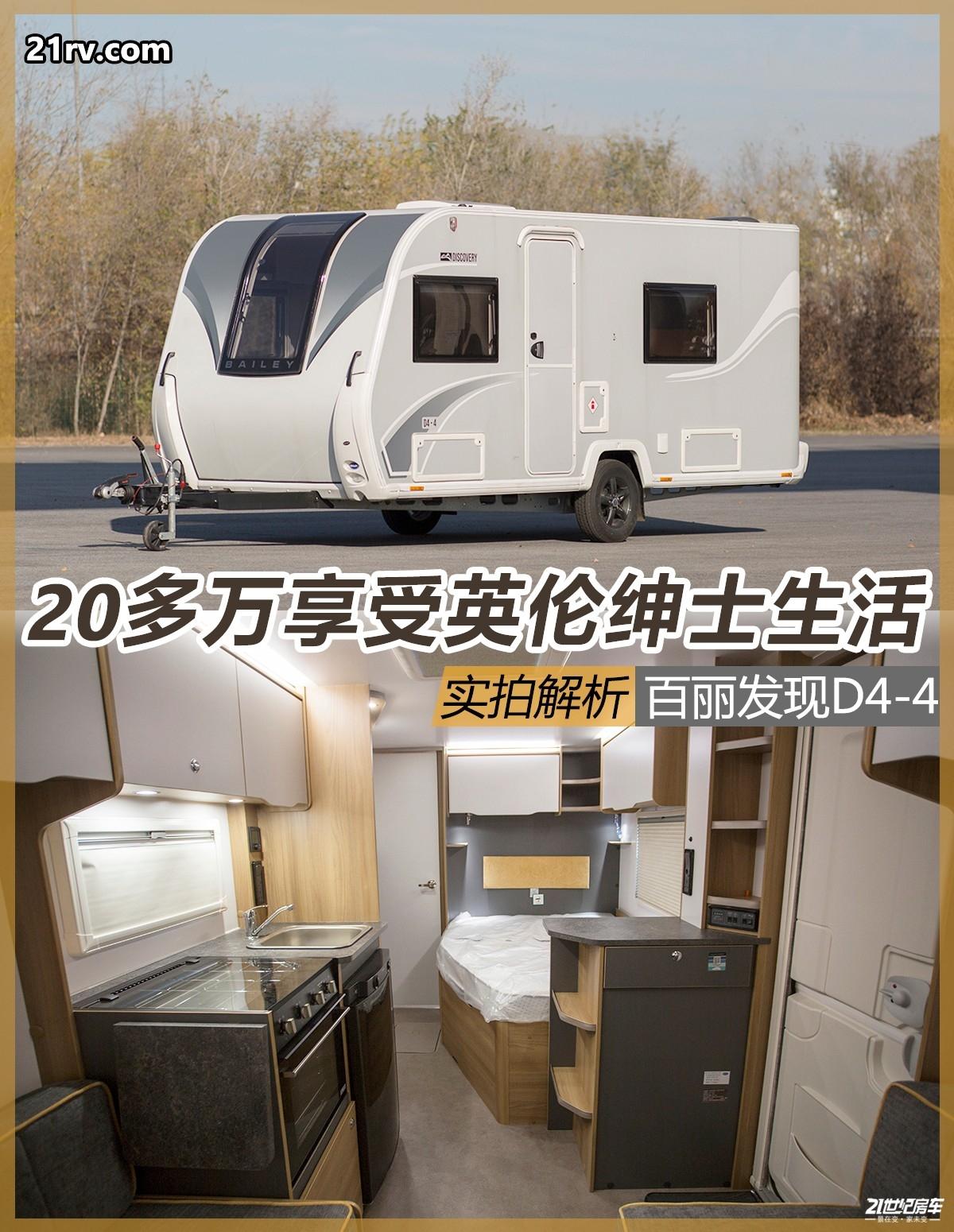 微信图片_20201202180522.jpg