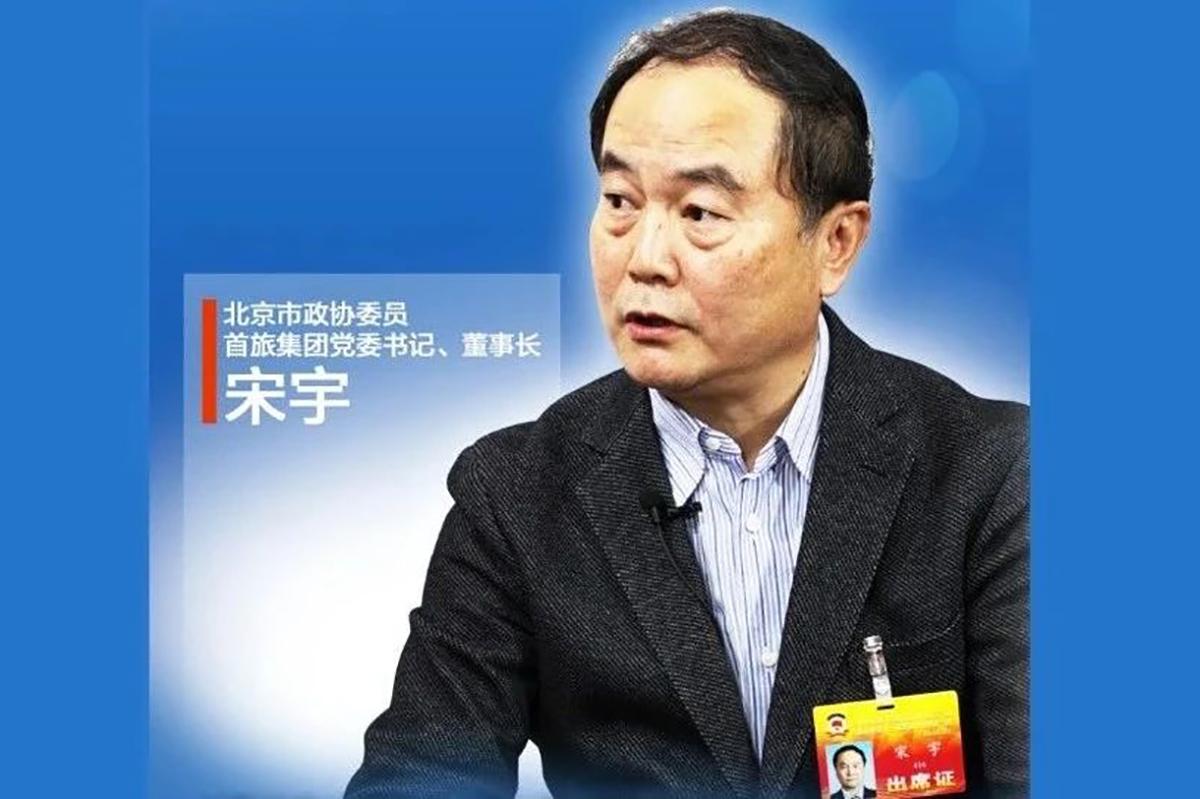 一把手访谈 | 宋宇委员:建议放宽中老年驾照准入,促进房车旅游产业快速发展