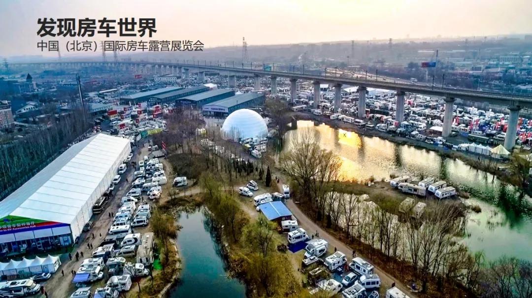 第21届中国(北京)国际房车露营展览会将于3月18日至21日在北京举办