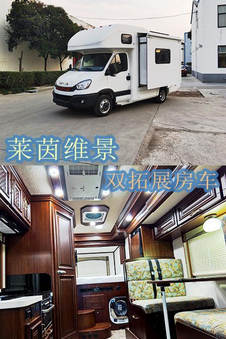 3月18-21日第21届北京房车展:莱茵全新车型亮相