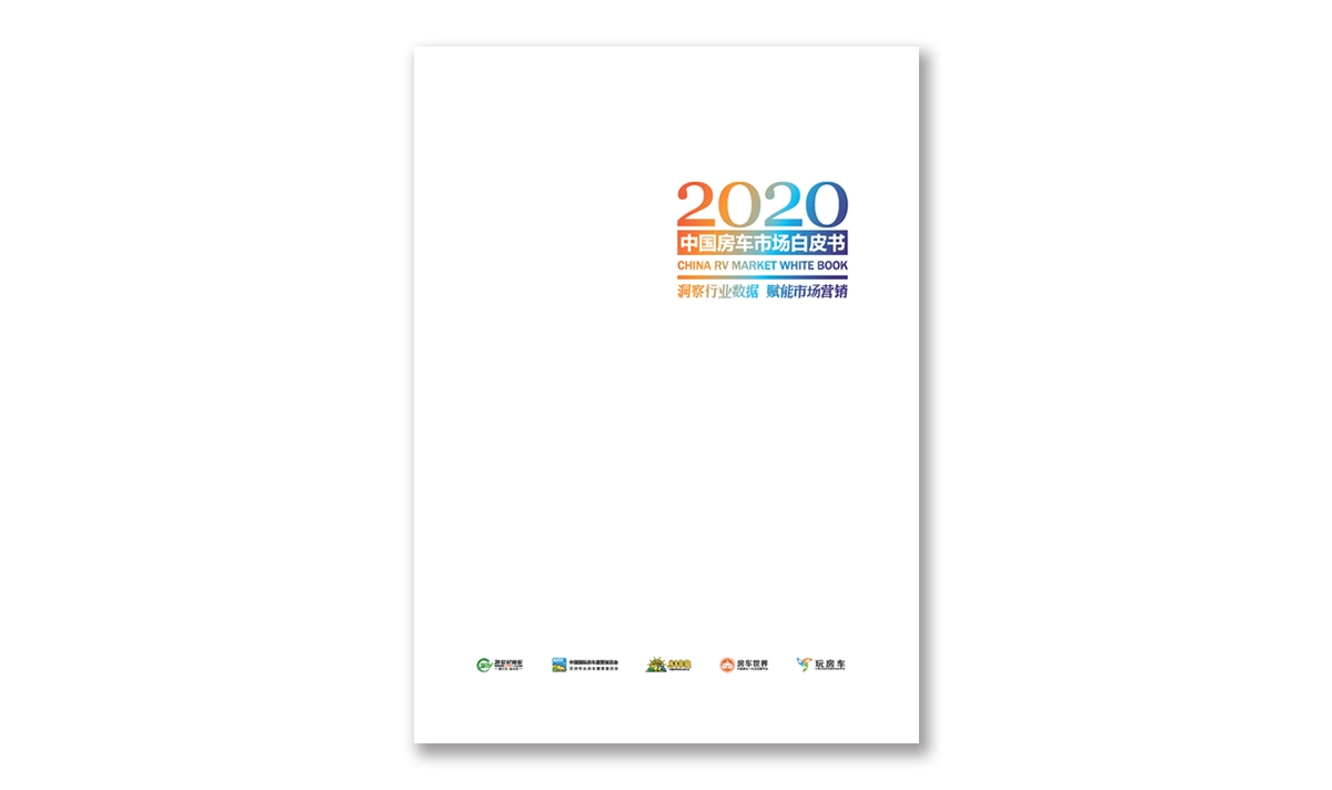 2020鐧界毊涔﹀皝闈㈡枃浠禵椤甸潰_1.jpg
