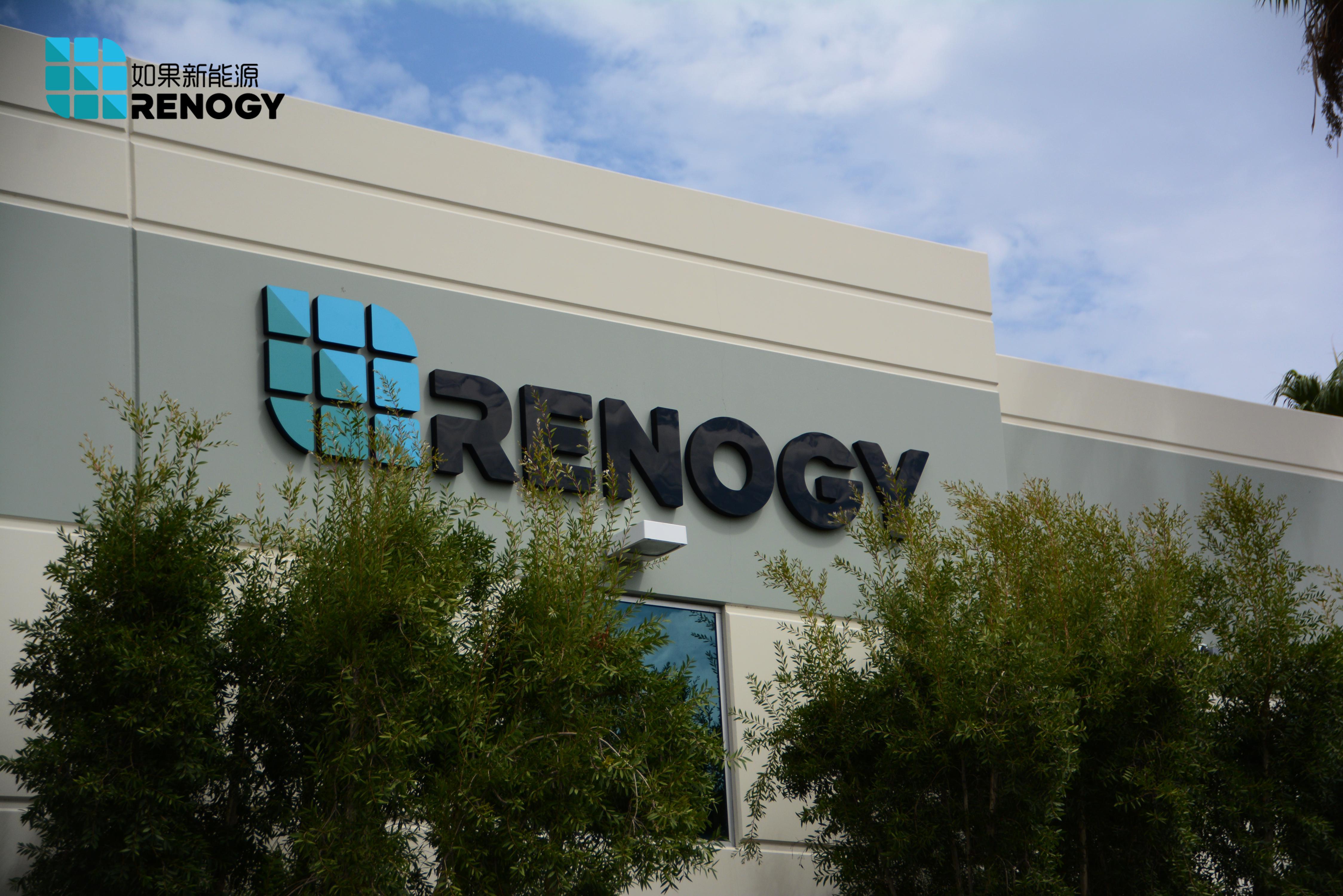 """RENOGY如果新能源""""中国房车露营年度评选""""双奖临门"""