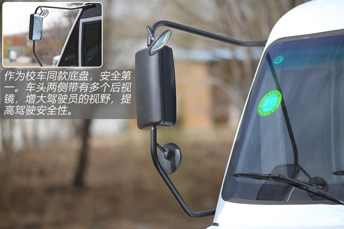 五菱Q500房车 (12).JPG