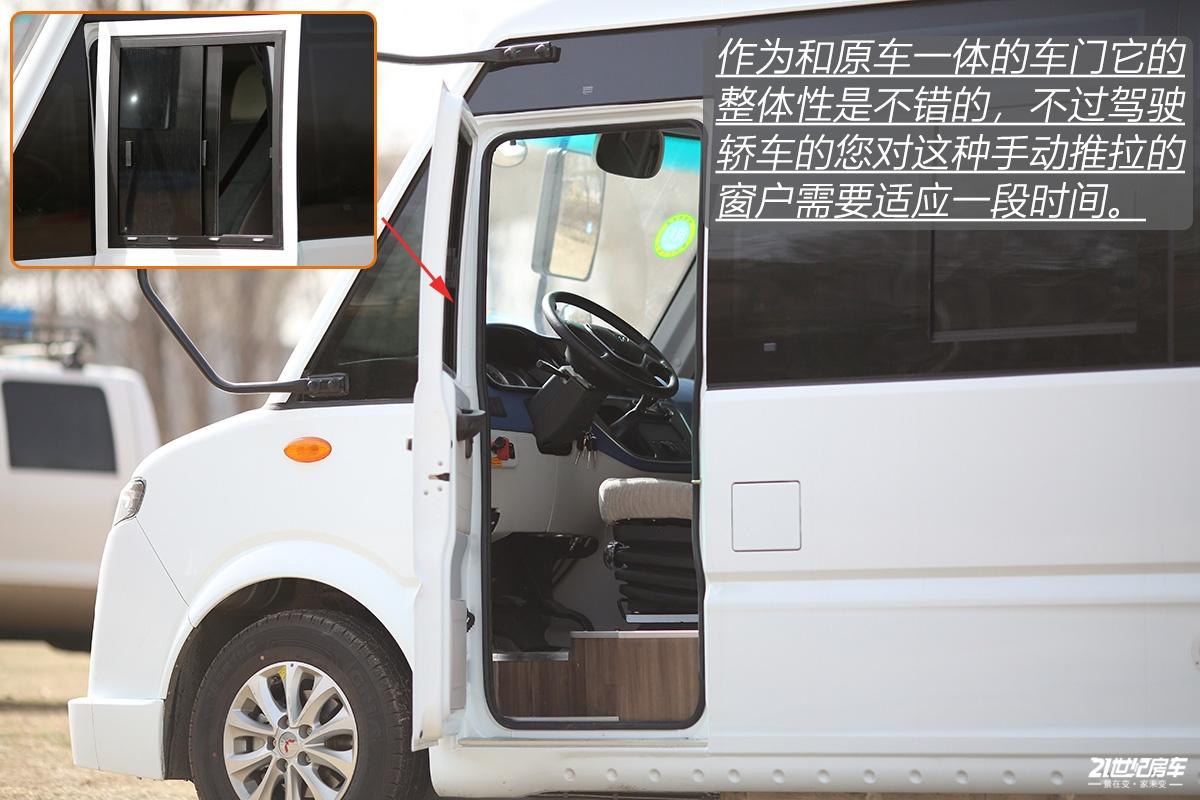 五菱Q500房车 (14).JPG