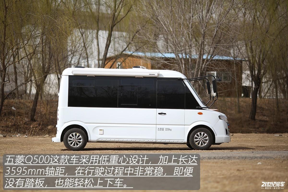 五菱Q500房车 (3).JPG