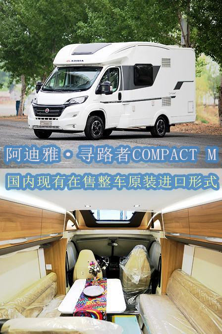 4月23-25日上海房车博览会:特莱特多车型参展
