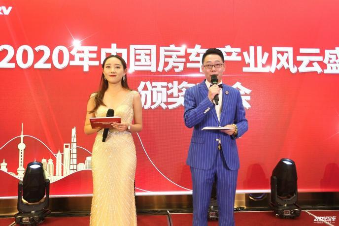 行业首个官方盛典!中国房车产业风云盛典79家单位及个人获奖
