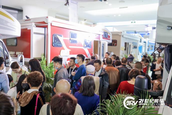 首战告捷,2021第3届上海国际房车旅游博览会圆满闭幕