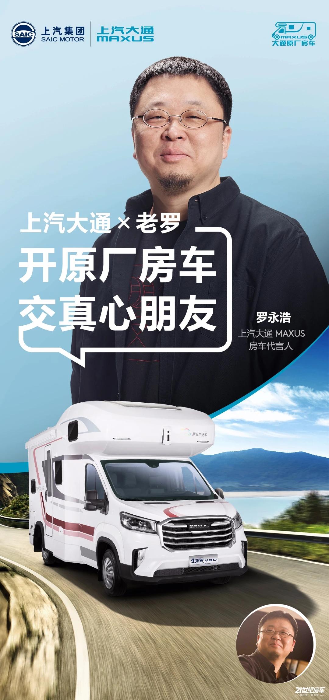 寰?俊鍥剧墖_20210426102138.jpg