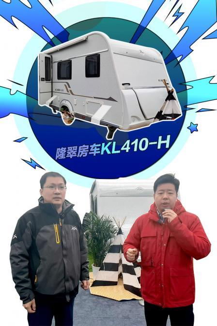 如何定义一款公路拖挂房车-专访隆翠房车设计师-王浩