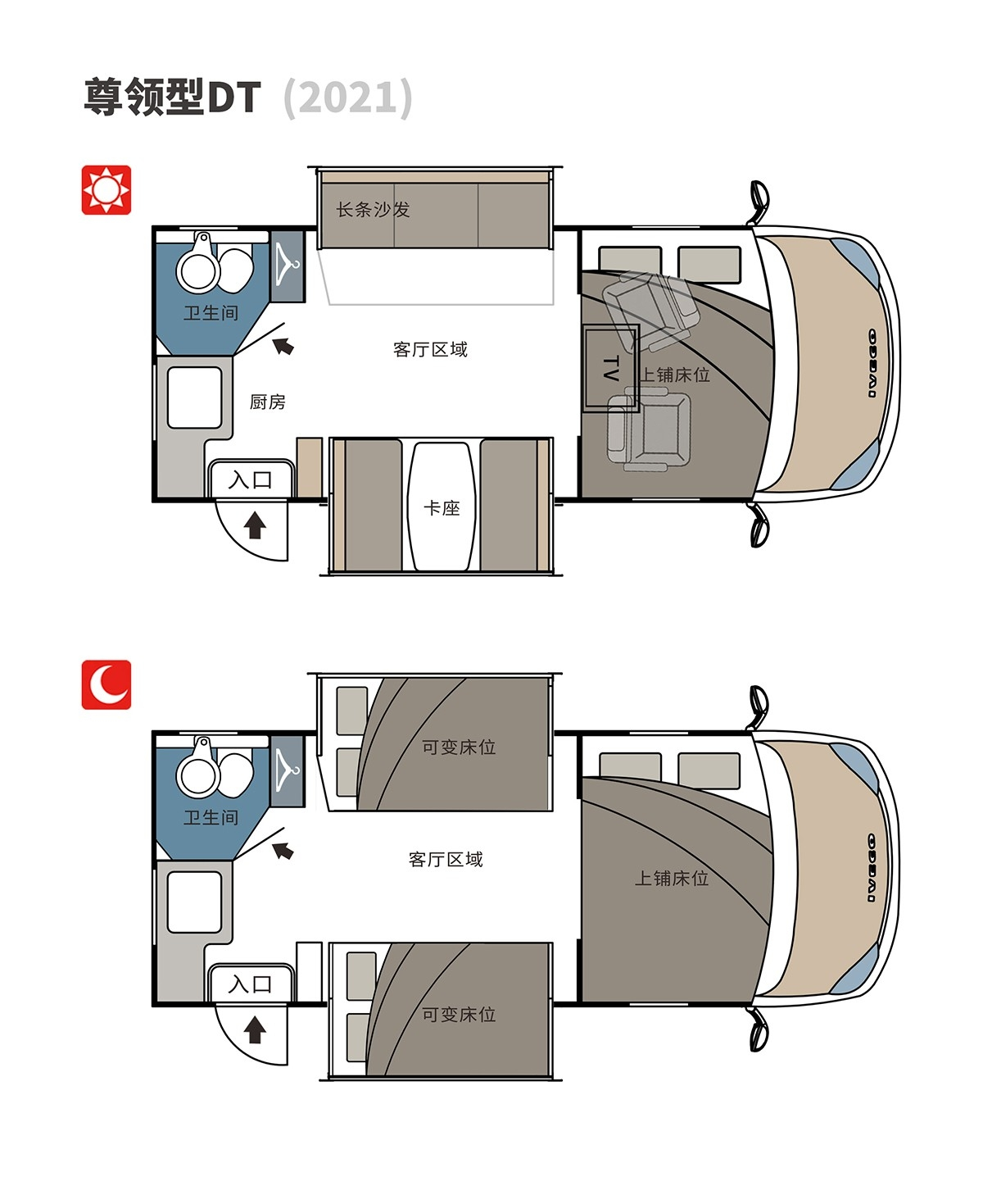 尊领型DT21款平面图.jpg
