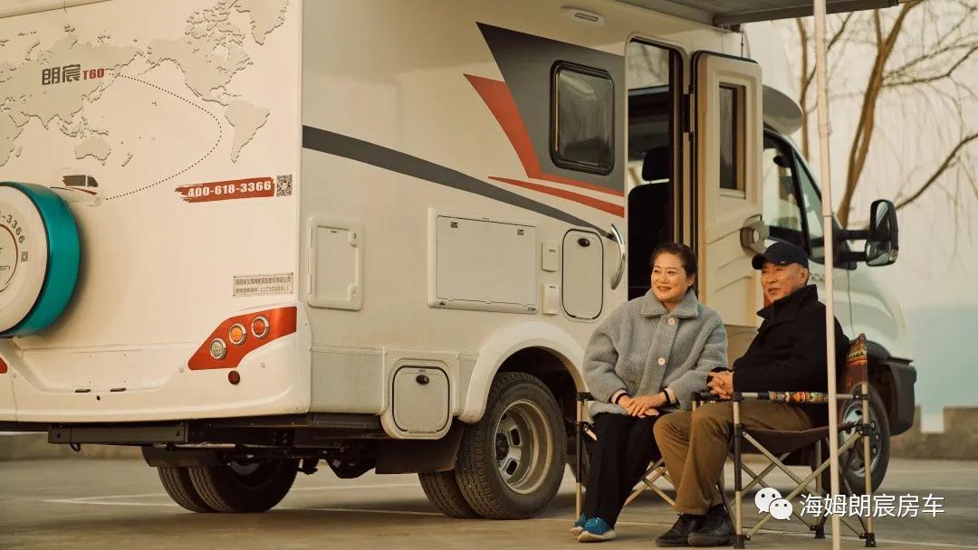 """带上我的""""家""""去旅行-朗宸T60茶吧房车"""