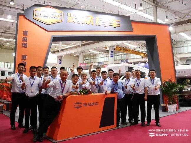 AIC中国国际房车展开幕 现场实录邀您共赏