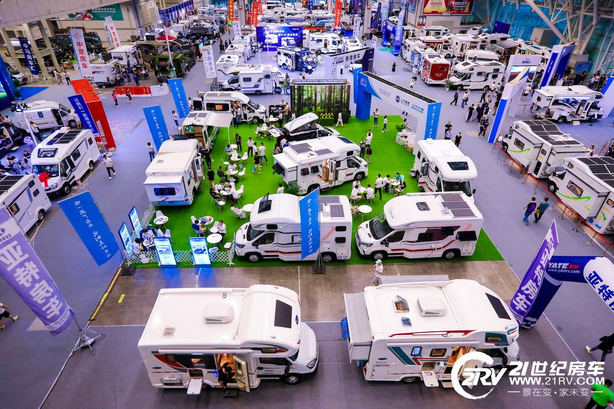 伴您实现房车梦想!2021第二届中国(南京)国际房车露营博览会盛大开幕
