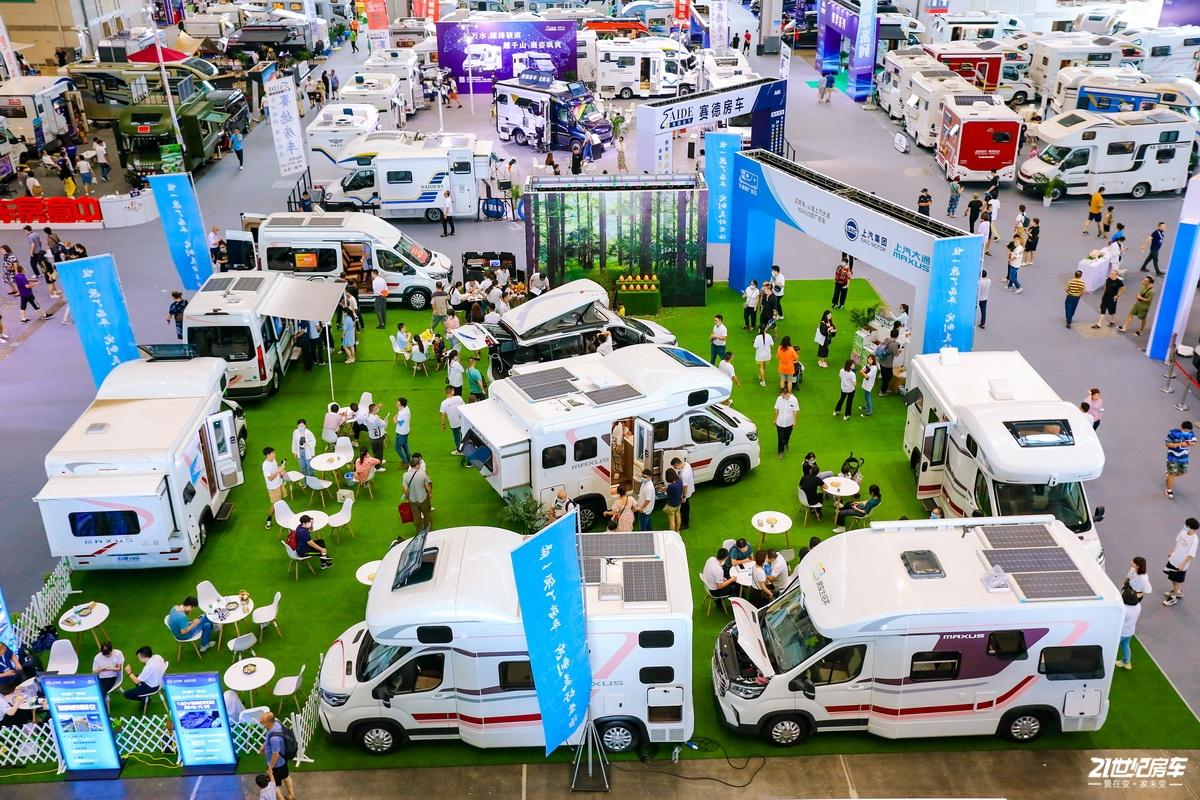 387个家庭实现房车梦,第二届中国(南京)国际房车露营博览会圆满闭幕