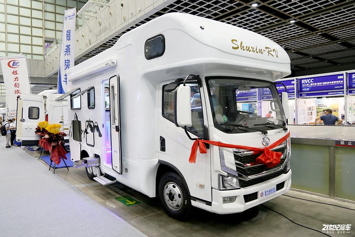 大空间换来优质享受 可k歌的程力舒欣H300房车