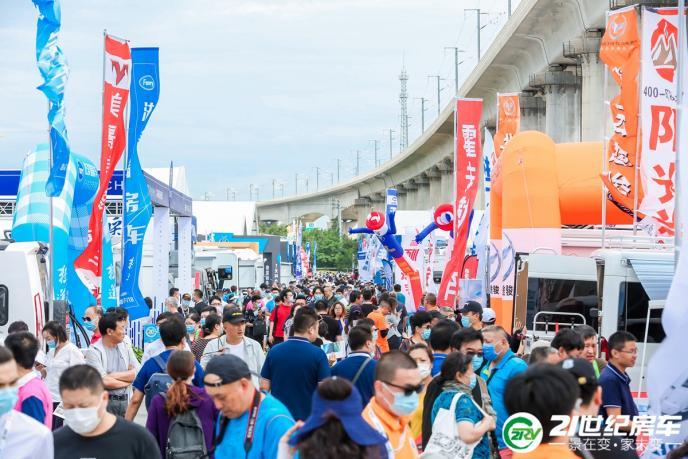第22届中国(北京)国际房车露营展览会定档9月16-19日!