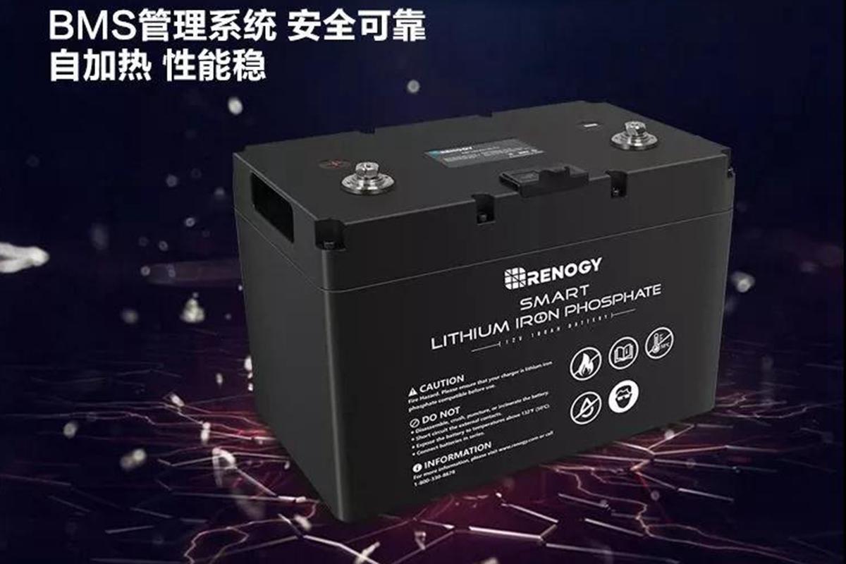 锂电池团购节:带加热膜功能智能磷酸铁锂,限时优惠,赠安装服务!