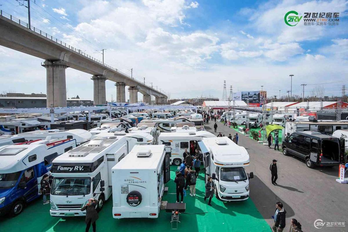 第22届中国(北京)国际房车露营展览会将于9月16-19日在京举办