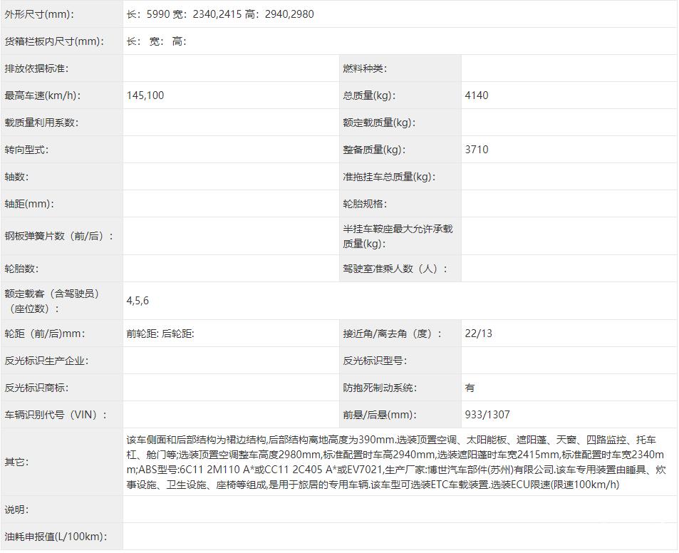 微信截图_20211012170008.png