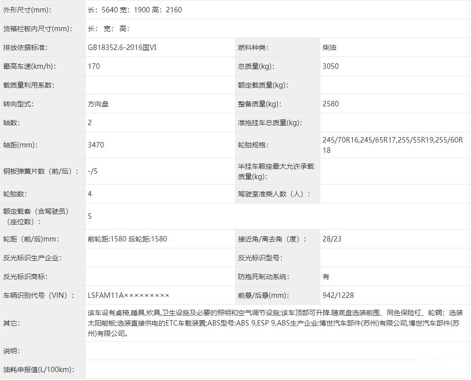 微信截图_20211012170329.png