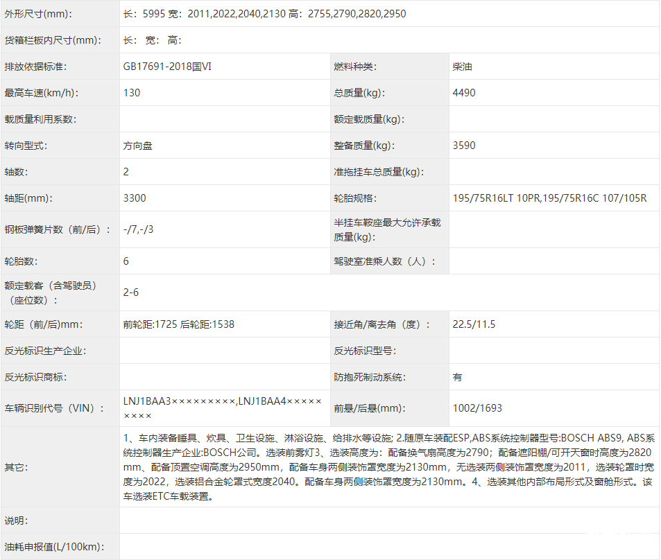 微信截图_20211012174248.png