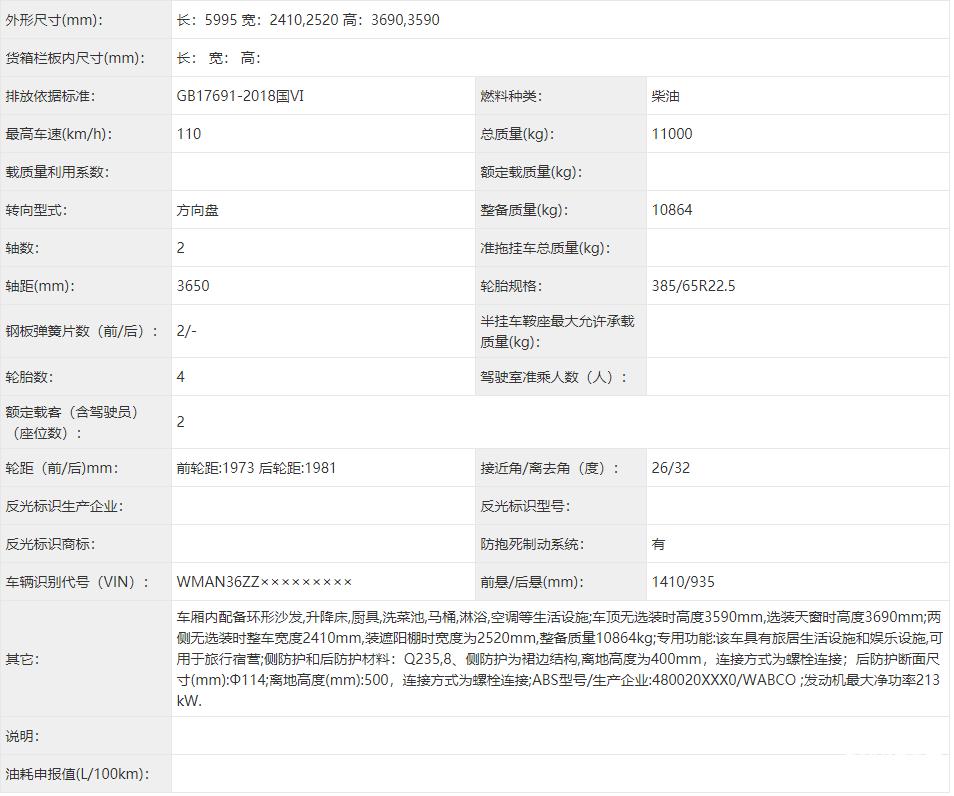 微信截图_20211012181236.png