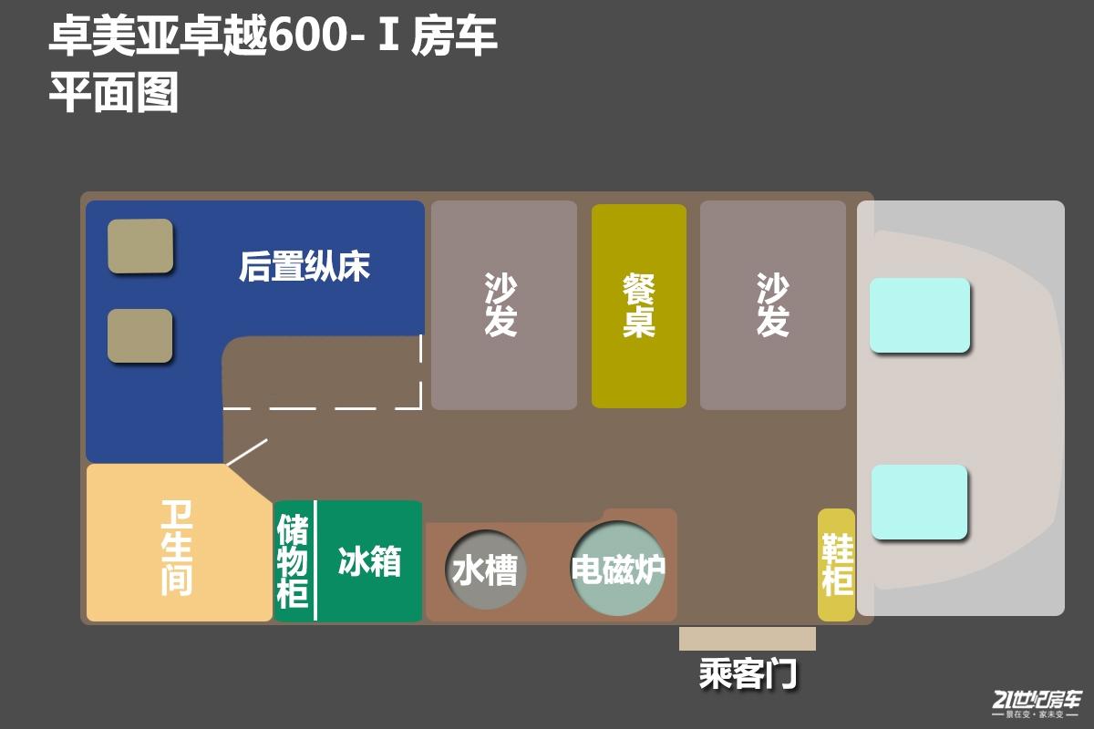 卓美亚卓越600-Ⅰ布局图.jpg
