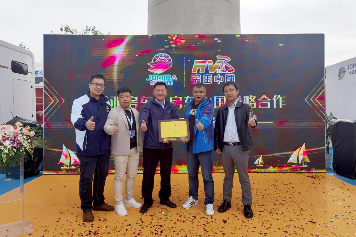 首批100台订单签约成功!卓美亚房车&房车中国开启合作新篇章