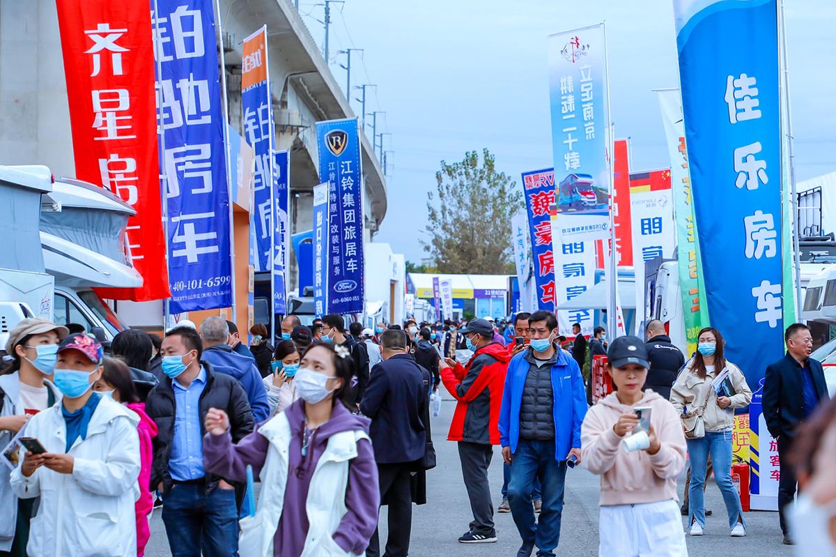 见证行业向上的力量,2021第22届中国(北京)国际房车露营展览会圆满闭幕
