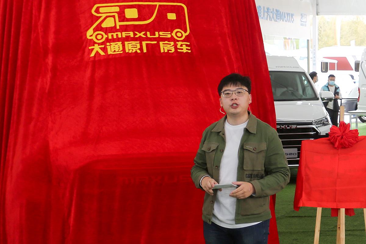 智能科技惊艳,驾控升级,上汽大通MAXUS原厂V100系列房车北京房车展亮相
